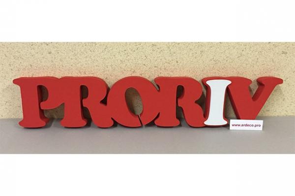 буквы для промо акции