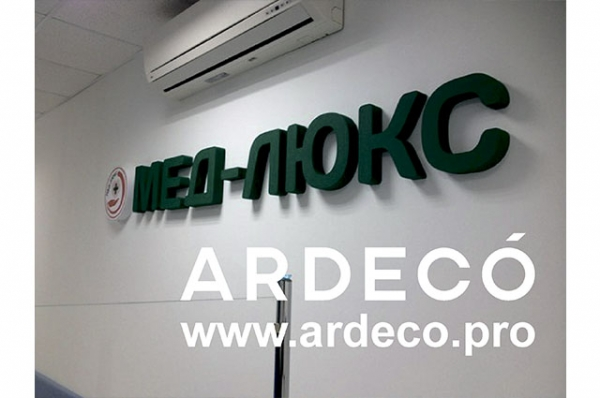 логотип компании из пенопласта