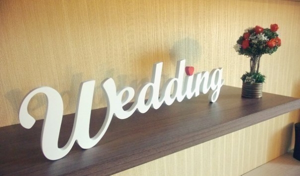 Объемная надпись к свадьбе
