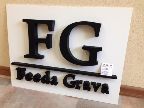 """Вывеска, объемные буквы """"FG"""""""