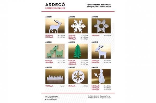 цены на снежинки из пенопласта