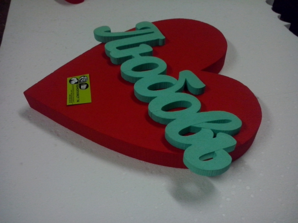 "Сердце ♡ ""Любовь"" бирюза"